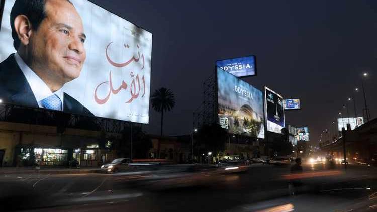 Seçim Sonuçları Açıklandı Mısır