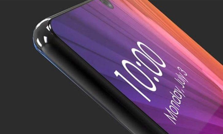 Xiaomi Mi 7 erteleniyor