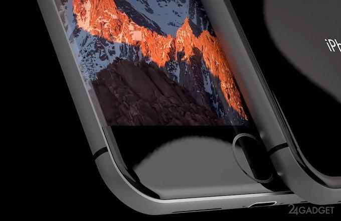 iPhone 8'in OLED ekranı neler getirecek?