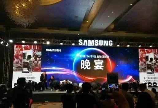 Samsung Note 7 İçin Kullanıcılarından Özür Diledi!