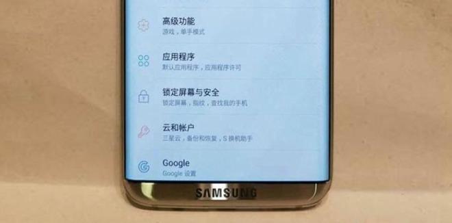 Samsung S Health uygulaması Galaxy S8 ile güncellenecek!