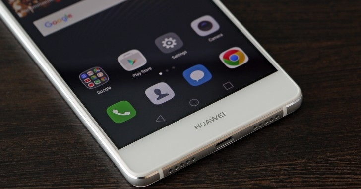 Huawei P10 Lite olduğu iddia edilen WAS-AL00 kod adındaki cihaz TENAA'da görüldü