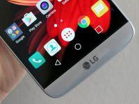 LG G6 hangi özelliklerle karşımıza çıkacak?